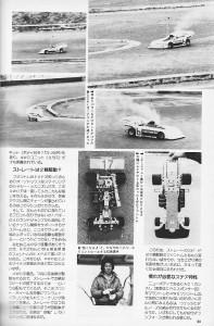 京商ファントム20EXP4WD_02
