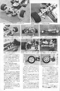 京商ファントム20EXP4WD_03