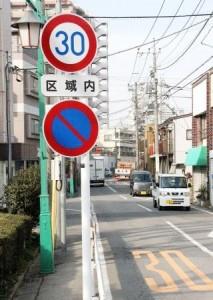 20130213-00000303-saitama-000-0-view