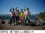 NHK「チャリダー★」を見た
